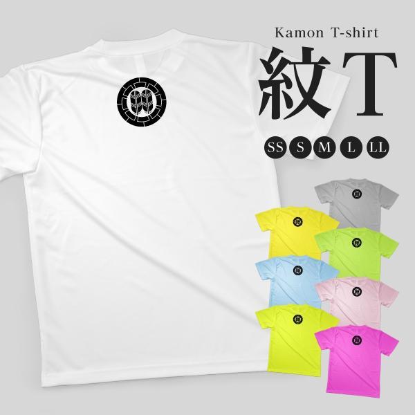 Tシャツ 源氏車に並び鷹の羽|goods-pro
