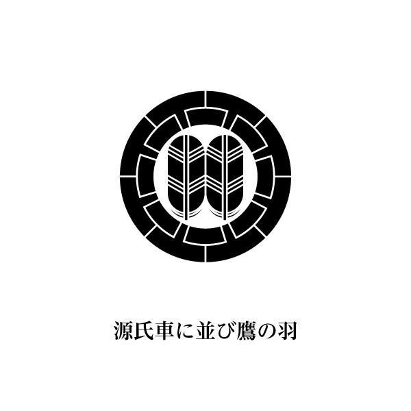 Tシャツ 源氏車に並び鷹の羽|goods-pro|02