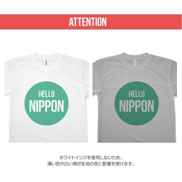 Tシャツ 源氏車に並び鷹の羽|goods-pro|07