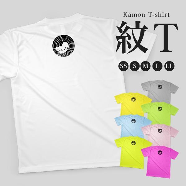 Tシャツ 羽箒|goods-pro