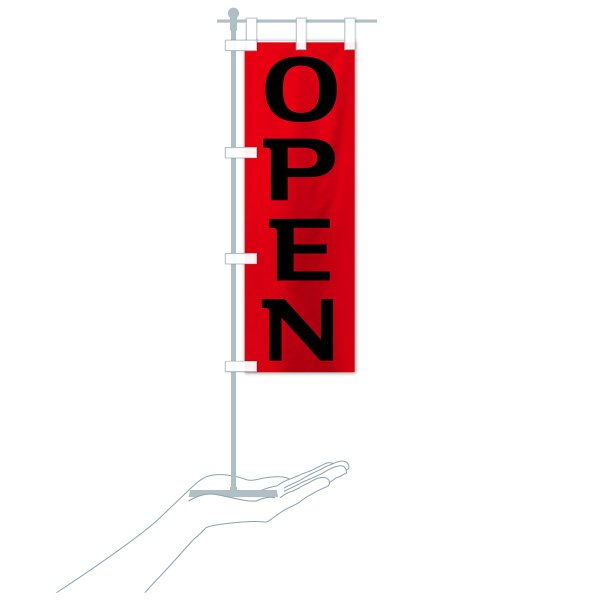 のぼり旗 OPEN|goods-pro|20
