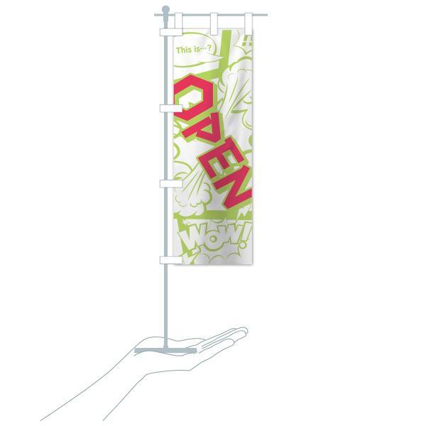 のぼり旗 OPEN|goods-pro|18