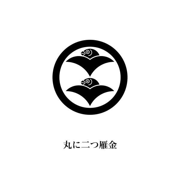 Tシャツ 丸に二つ雁金|goods-pro|02