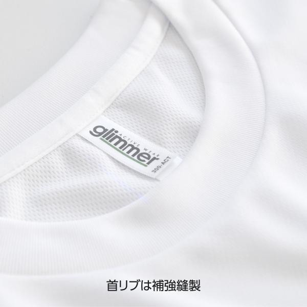 Tシャツ 丸に二つ雁金|goods-pro|04