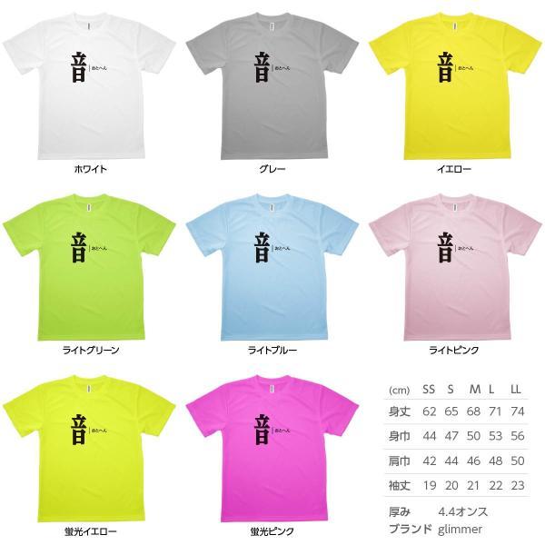Tシャツ おとへん goods-pro 03