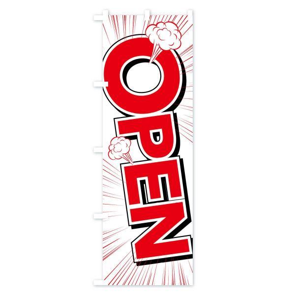 のぼり旗 OPEN|goods-pro|03
