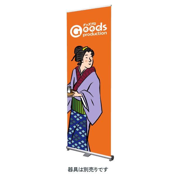 ロールスクリーンバナー w850専用メディア|goods-pro|04