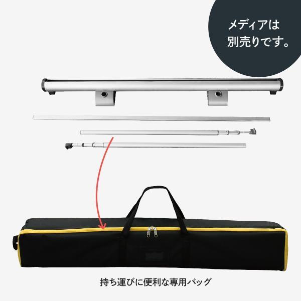 ロールスクリーンバナー w1200|goods-pro|03