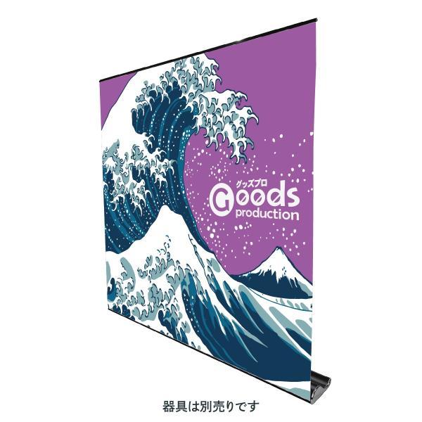 ホエールロールスクリーンバナー200専用メディア|goods-pro|04