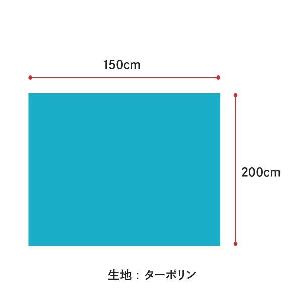 ホエールロールスクリーンバナー150専用メディア|goods-pro|02