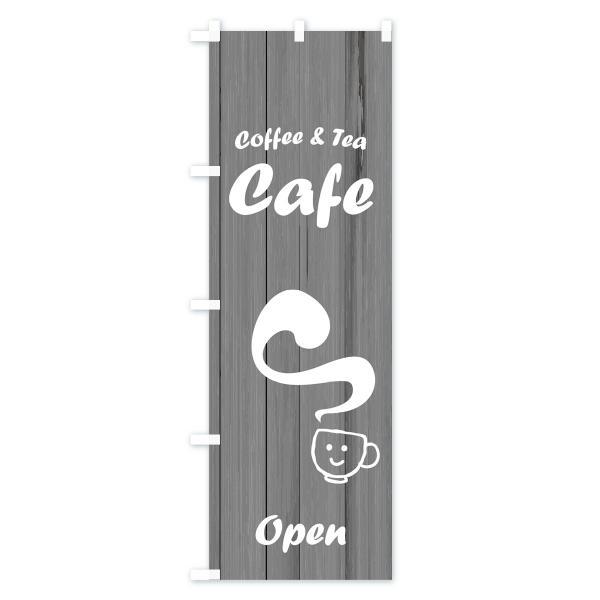 のぼり旗 カフェオープン|goods-pro|02