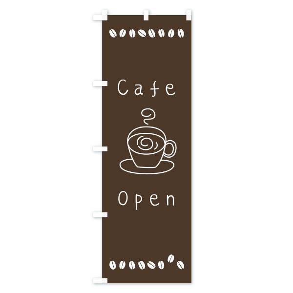 のぼり旗 カフェオープン goods-pro 02