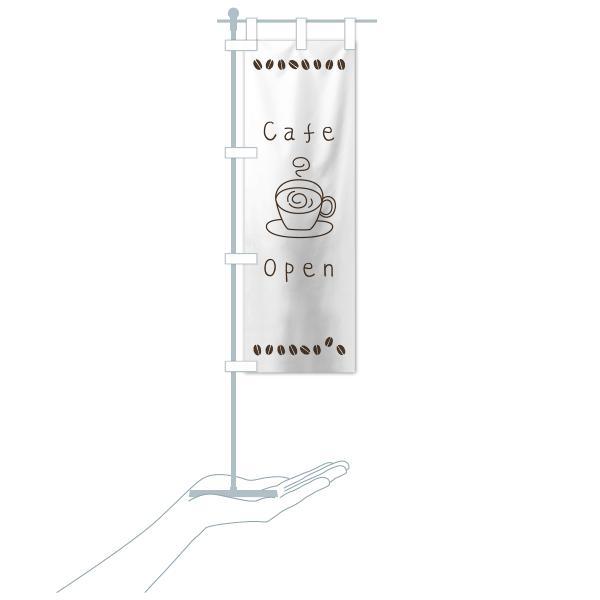 のぼり旗 カフェオープン goods-pro 18