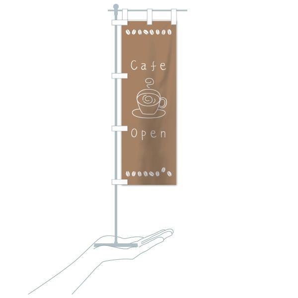 のぼり旗 カフェオープン goods-pro 20