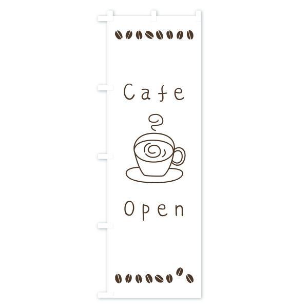 のぼり旗 カフェオープン goods-pro 03