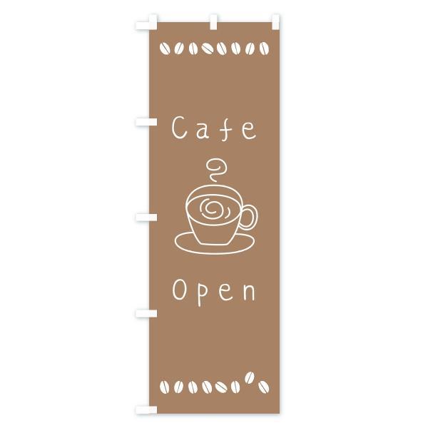 のぼり旗 カフェオープン goods-pro 04