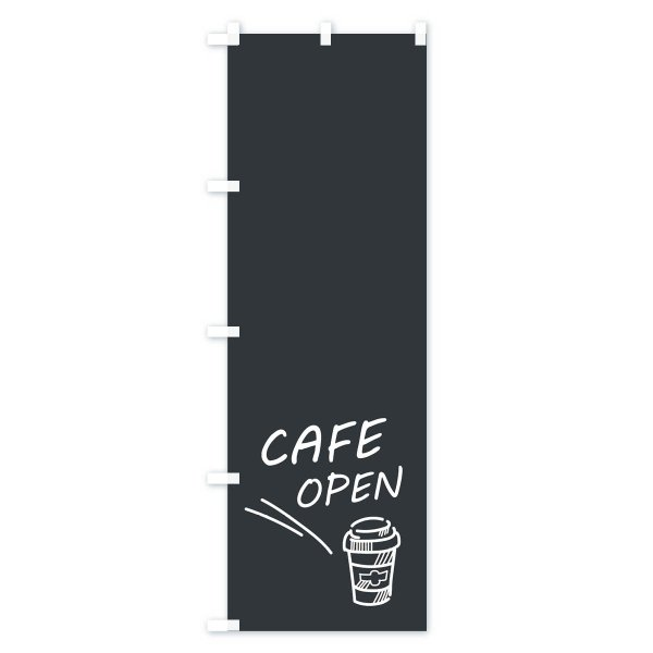 のぼり旗 CAFE OPEN goods-pro 02
