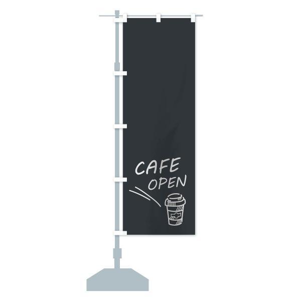 のぼり旗 CAFE OPEN goods-pro 15