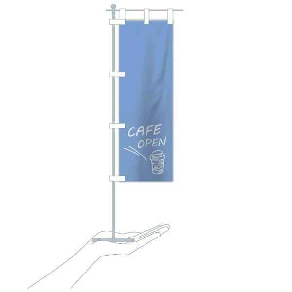のぼり旗 CAFE OPEN goods-pro 20