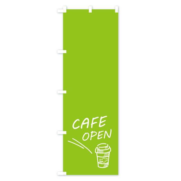 のぼり旗 CAFE OPEN goods-pro 03