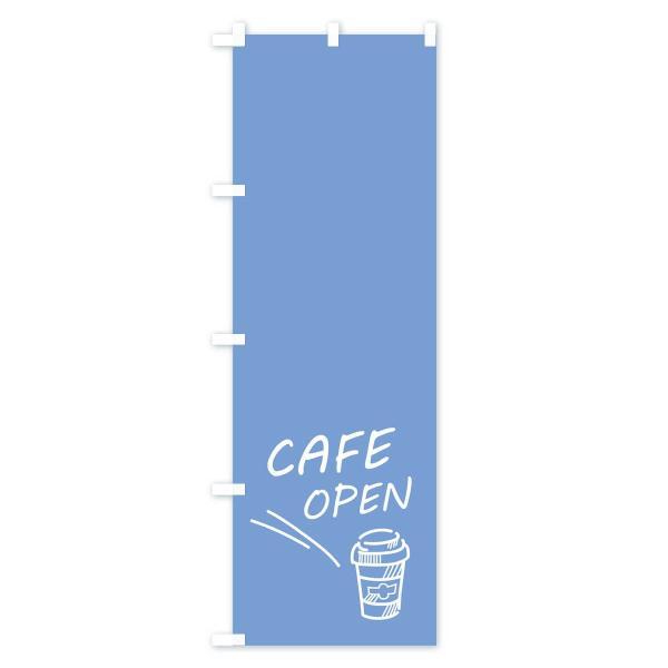 のぼり旗 CAFE OPEN goods-pro 04