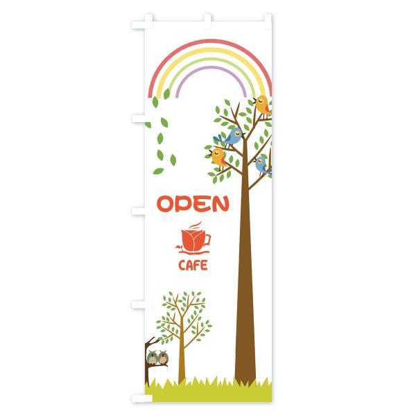 のぼり旗 カフェ goods-pro 02