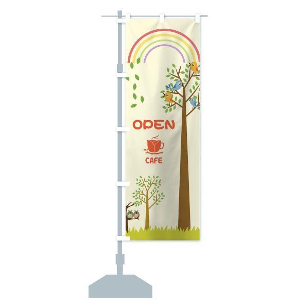 のぼり旗 カフェ goods-pro 15
