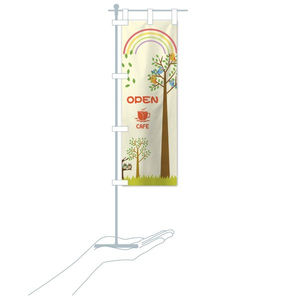 のぼり旗 カフェ goods-pro 20