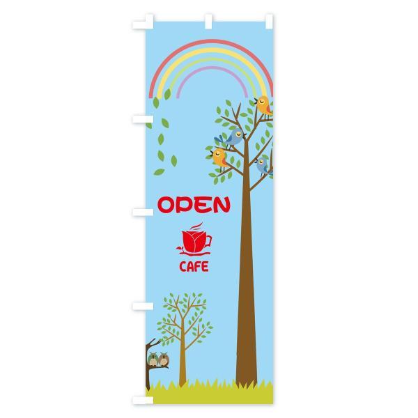 のぼり旗 カフェ goods-pro 03