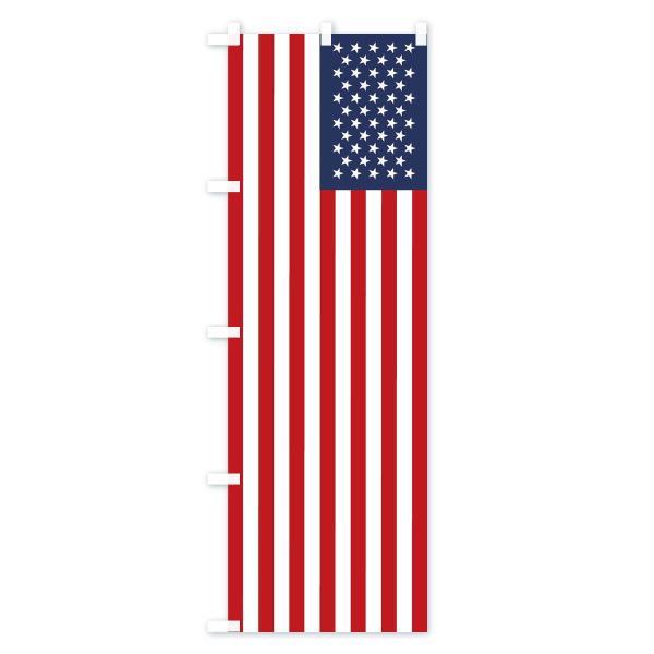 のぼり旗 アメリカ国旗|goods-pro|02