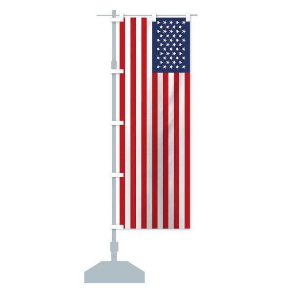 のぼり旗 アメリカ国旗|goods-pro|13