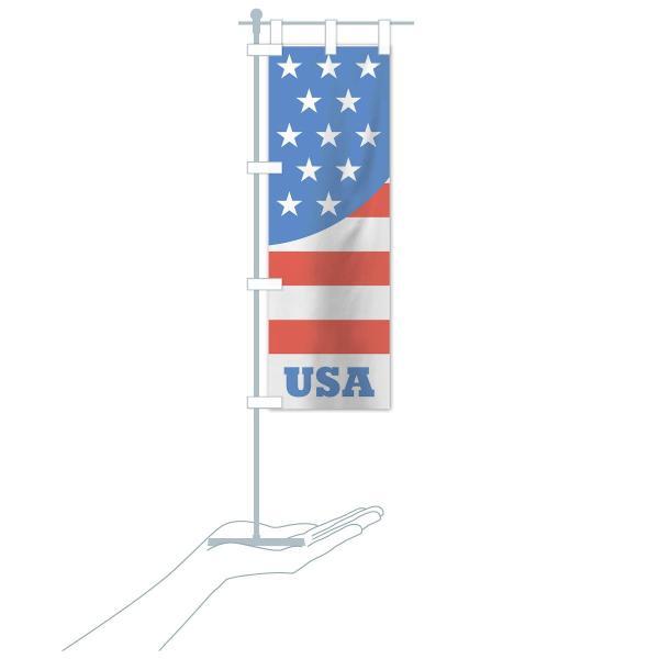 のぼり旗 アメリカ国旗|goods-pro|18
