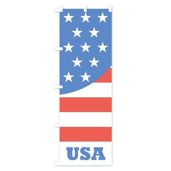 のぼり旗 アメリカ国旗|goods-pro|04