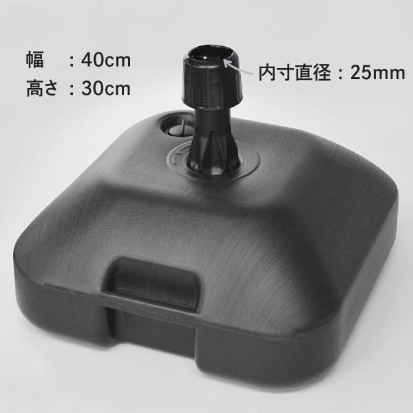 「黒」 のぼりポールスタンド 16L 注水台角型 黒|goods-pro|02