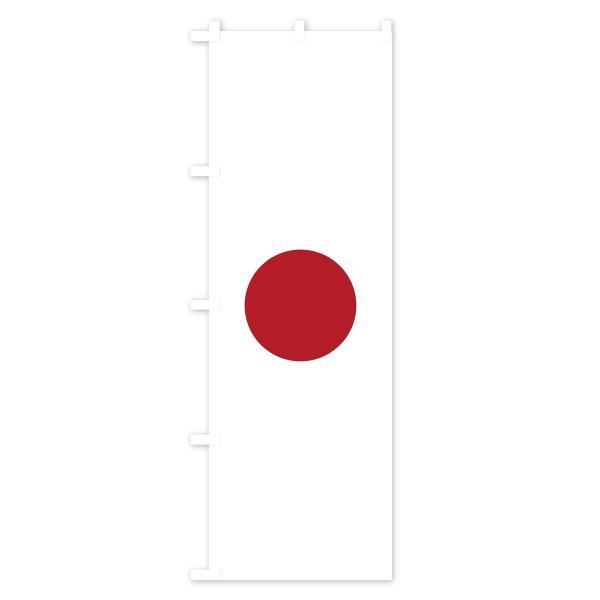 のぼり旗 日本国旗|goods-pro|02