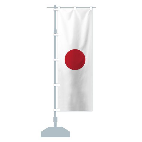 のぼり旗 日本国旗|goods-pro|14