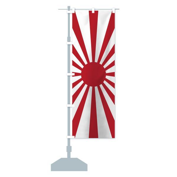 のぼり旗 日本国旗|goods-pro|15