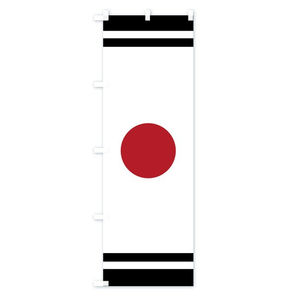 のぼり旗 日本国旗|goods-pro|04