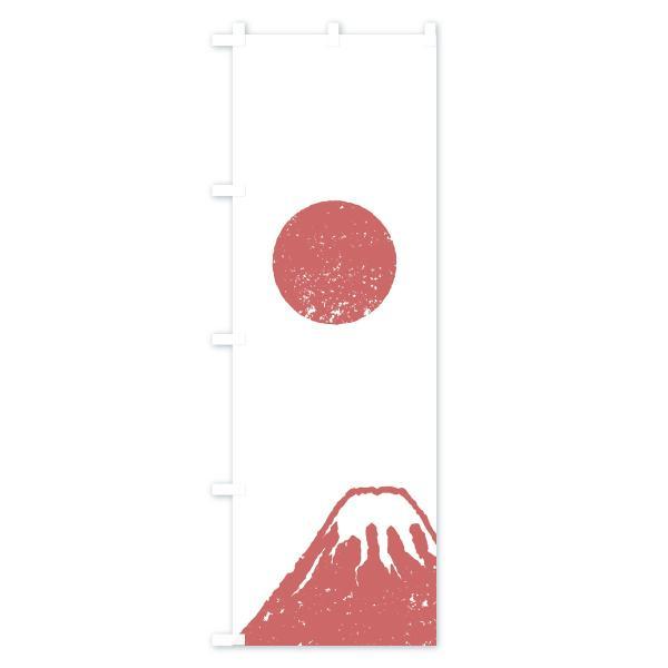 のぼり旗 日本柄|goods-pro|02