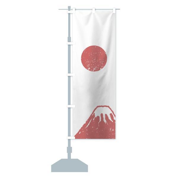 のぼり旗 日本柄|goods-pro|13