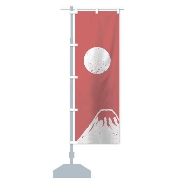 のぼり旗 日本柄|goods-pro|15