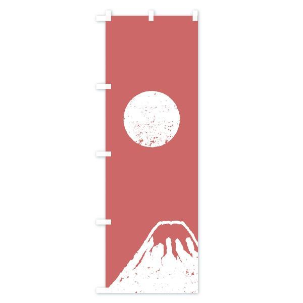 のぼり旗 日本柄|goods-pro|04