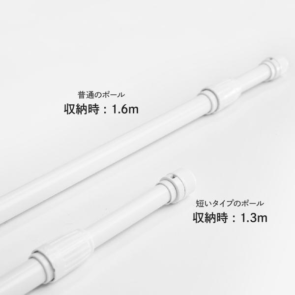 のぼり ポール 2.4m|goods-pro|02