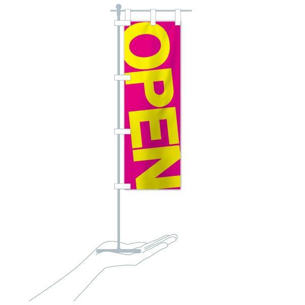 のぼり旗 OPEN|goods-pro|16