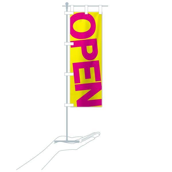 のぼり旗 OPEN|goods-pro|17