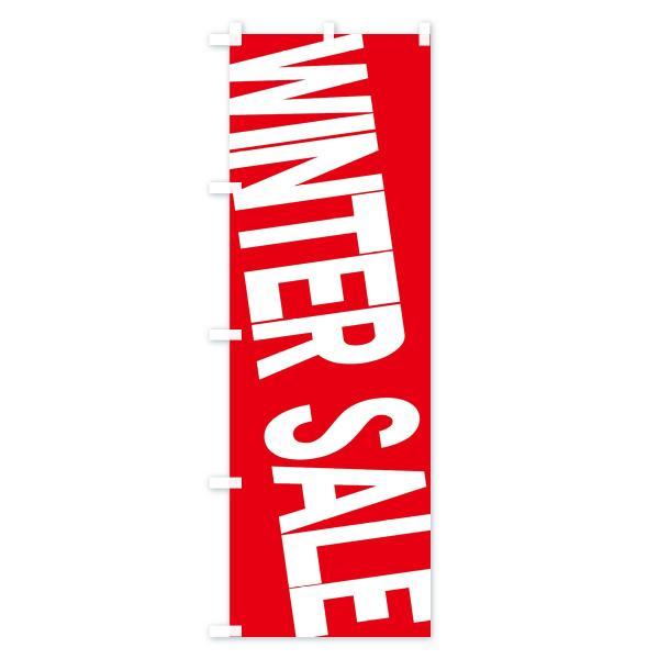 のぼり旗 WINTER SALE|goods-pro|03