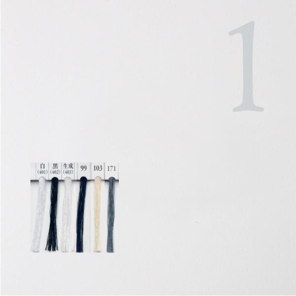 シャッペスパン ミシン糸 60番 黒・白・定番色 200m|goods-pro|02