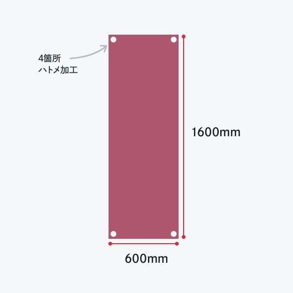 バナーXスタンド 小サイズ専用加工とリサイズ|goods-pro|04