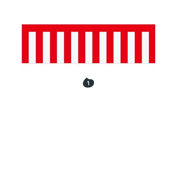 紅白幕 W50メートル巻き×H60cm|goods-pro|02