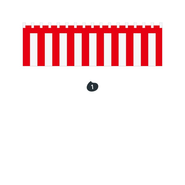 紅白幕 W540cm×H180cm goods-pro 02